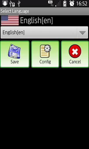選擇語言和區域設置
