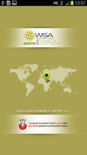 WSA mobile - screenshot