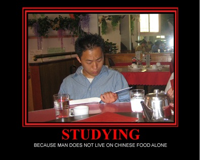 jn_studying