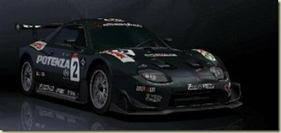 Mitsubishi FTO Super Touring Car ('97)