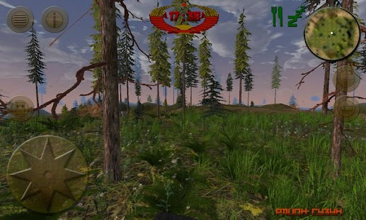 3D Hunting (Project Hunter) - screenshot