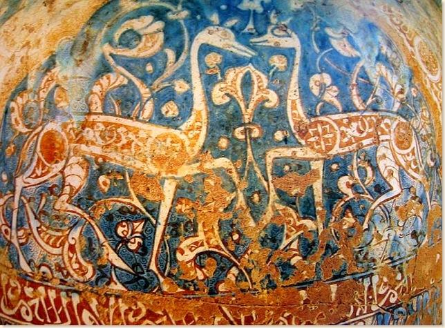 Gacelas_de_la_Alhambra, S. XIV-XV