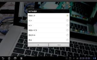 Screenshot of Tiny AR lite