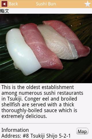 Tsukiji Gourmet Guide
