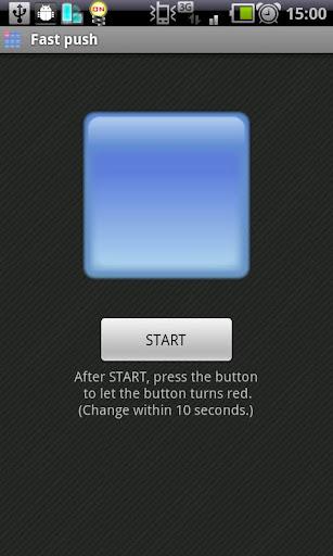 【免費休閒App】Reflex Test-APP點子