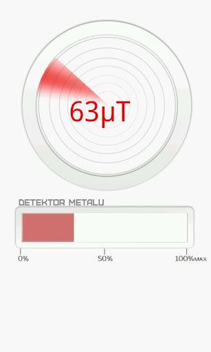 金属探知機アプリ