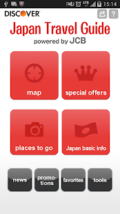 Japan Travel Guide-with offers - screenshot