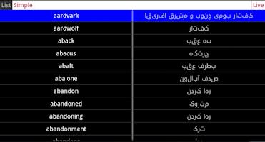 Screenshot of English Persian Dictionary