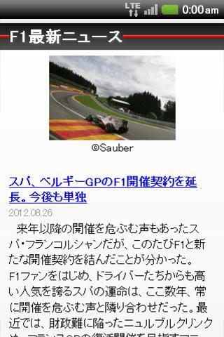 玩新聞App|AUTOSPORT web免費|APP試玩