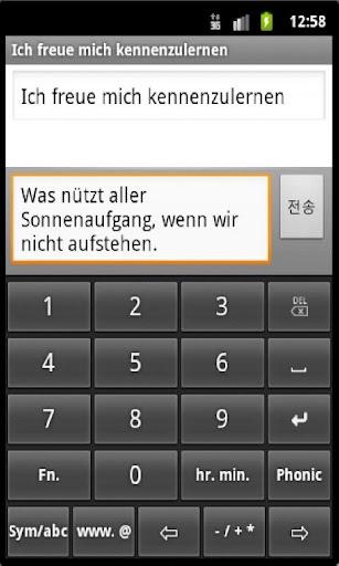 German-English Phonic Keyboard