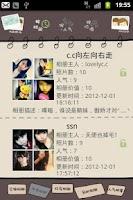 Screenshot of 小V讲故事(桌面插件)