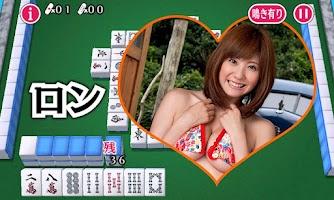 Screenshot of アイドルと麻雀 水着DEポンR