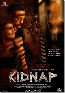 kidnap-wallpapers06