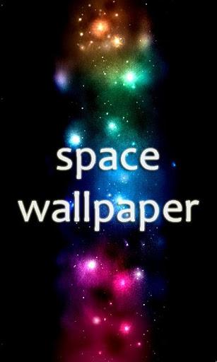 空間星雲地球的科幻