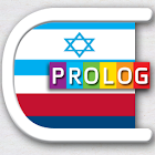Hebrew-Russian Dictionary (D) icon