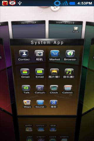 CC 3D Launcher (Ice Cream Sandwich) v2.0.4
