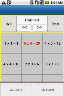one digit multiplication - screenshot