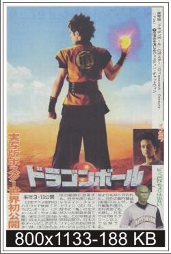 Scan Nikkan Sports
