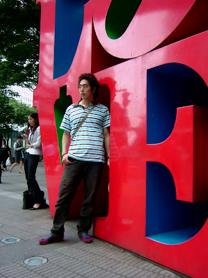 도쿄시내 LOVE - 도쿄(東京 - Tokyo)[시내,일본,도쿄,동경,tokyo,여행,travel]
