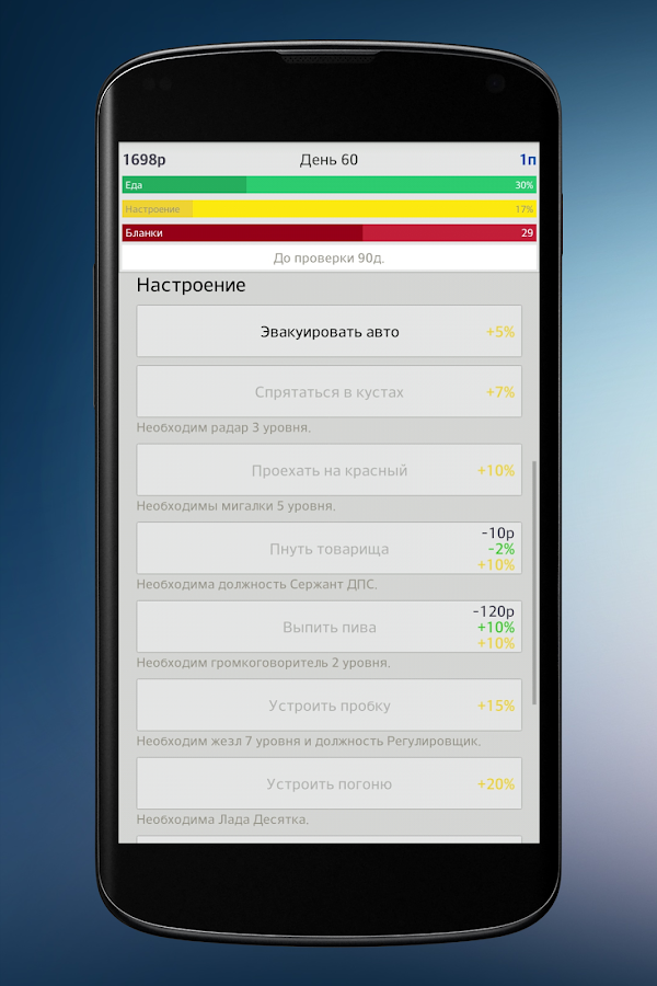 Александров расписание москва экспресса