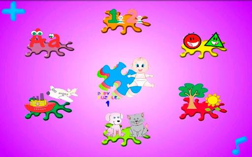 歳から2歳までの子供用パズル