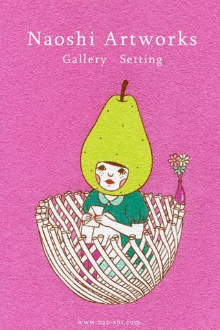 【免費個人化App】砂絵アーティスト-Naoshi Artworks--APP點子