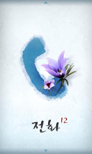 Flower MXHome Theme