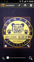 Screenshot of QuickMark Barcode Scanner