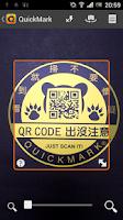 Screenshot of QuickMark Barcode Scanner