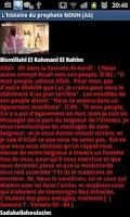 Screenshot of 2-Histoire du prophete NOE