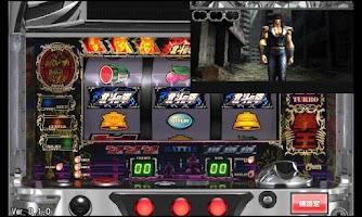 Screenshot of パチスロ北斗の拳(2011)高画質版 GooglePlay