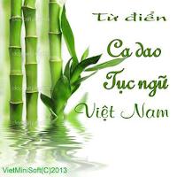Screenshot of Tuyen tap ca dao tuc ngu Viet