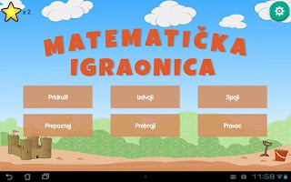 Screenshot of ICT-AAC Matematička igraonica
