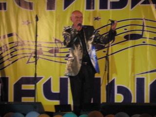 И. Пермский
