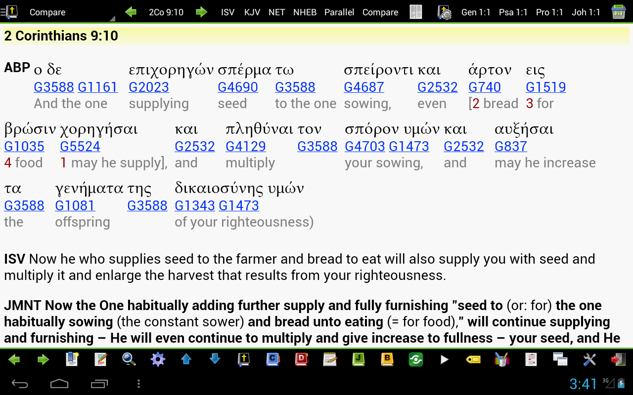 MySword Bible Screenshot 9