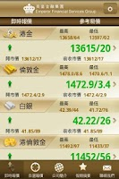 Screenshot of Emperor Financial