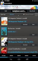 Screenshot of Dharmniti Book Store
