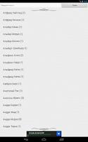 Screenshot of Афоризмы и Цитаты + Виджет