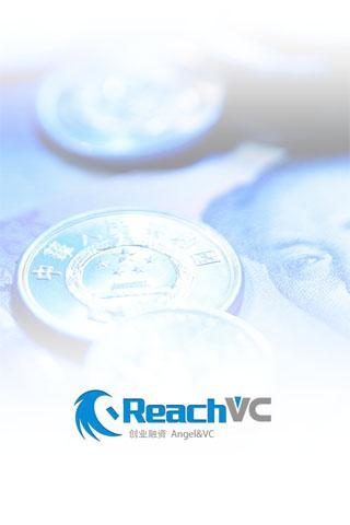 创业融资指南