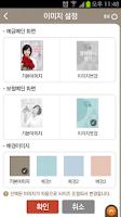 Screenshot of 우체국 스마트뱅킹