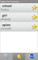 Screenshot of English Thai
