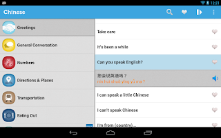 Screenshot of Learn Chinese Mandarin Phrases