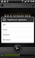 Screenshot of Радио MAXIMUM - online