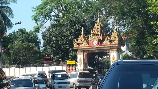 Mogkok Gate
