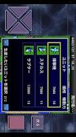 Screenshot of 成金大作戦+