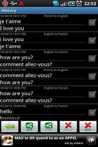 【免費旅遊App】法語翻譯 (French Translation)-APP點子