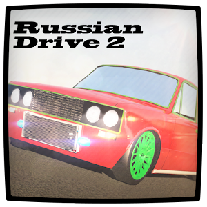 Cover art RUSSIAN DRIVE 2