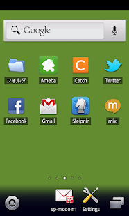 citron green color wallpaper - screenshot