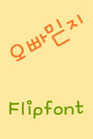 MDOppabelieve Korean FlipFont
