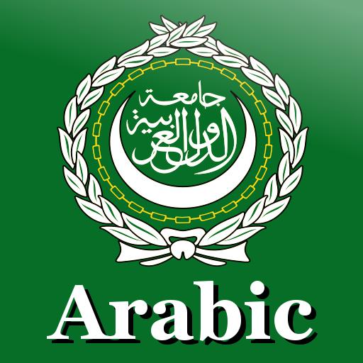 Arabic Words Free LOGO-APP點子